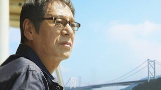 福岡県北九州市を舞台にしたヒューマンドラマ。数十年ぶりに帰郷した映...