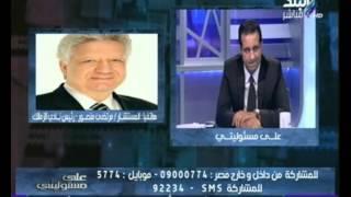 """الشوبكي: أنا مش إخوان.. ومرتضى منصور: """"باع عشيرته علشان الانتخابات"""""""