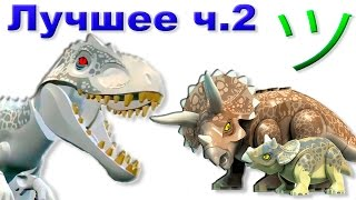 Мультик игра про динозавров | Лучшее [2] | Парк Юрского периода