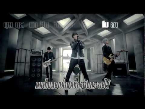 Karaoke || Blind (창문 / Window) - Trax (트랙스)