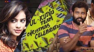 Dinesh and Nanditha spread Christmas cheer | Ul Kuthu team's Christmas Party