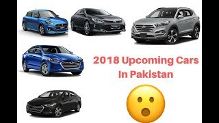 2018 Upcoming Cars In Pakistan | Auto Reviews | 2018 Cars | New Cars In Pakistan