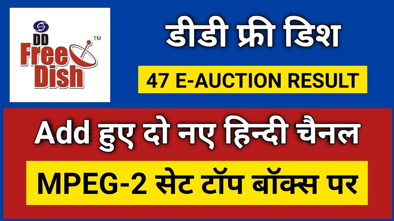 DD Free Dish 47 E Auction Result | DD Free Dish New Channels