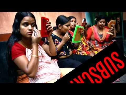 ১২৪ টাকায় মিলে নারীর দেহ !!! স্থান কলকাতা সোনাগাছি ! 124TK woman