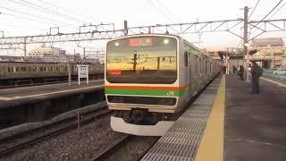 【入線】新前橋駅にE231系1000番台通勤快速上野行きが入線 群馬3-1-1