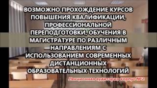 ЛКФ ТГАСУ агитация(Филиал федерального государственного бюджетного образовательного учреждения высшего профессионального..., 2013-07-05T03:50:21.000Z)