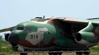 20180527 本日のブルーインパルス 支援機 C-1 着陸 thumbnail