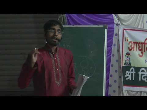 Earth is flat- Part 2- 8th april 2017 Nandurbar
