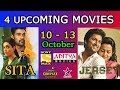 October   4 Upcoming New South Hindi Dubbed Movies | Sita Hindi Dubbed Movie | Confirm Release Date