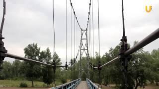 Новости UTV. В скором времени начнется капитальный ремонт вантового моста через р. Белую.