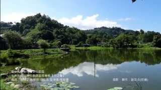 中華民國臺中市東勢林業文化園區(山城景點)~ 靉靆之境