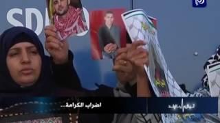 د. ربحي حلوم، محمد الحجوج وعبد العال العناني - اضراب الكرامة