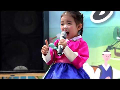 정말 깜직하고 긔엽은 꼬마가수 트로트신동 (