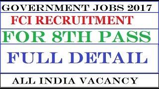 government jobs 2017 |  FCI RECRUITMENT 2017 |  latest govt jobs