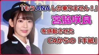 チャンネル登録お願いします♪ → http://urx.nu/KO4P ↓オススメ動画↓ HKT...