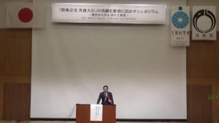 平成28年7月16日 和歌山ビッグ愛で行われたシンポジウムの動画です...