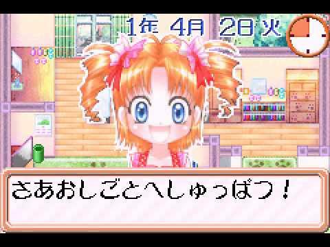 [Game Boy Advance] Himawari Doubutsu Byouin - Pet no Oishasan Ikusei - Version Japon