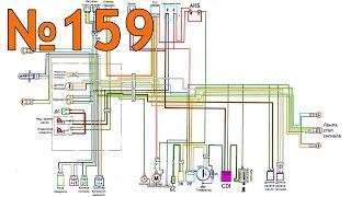 видео Электрическая схема скутера