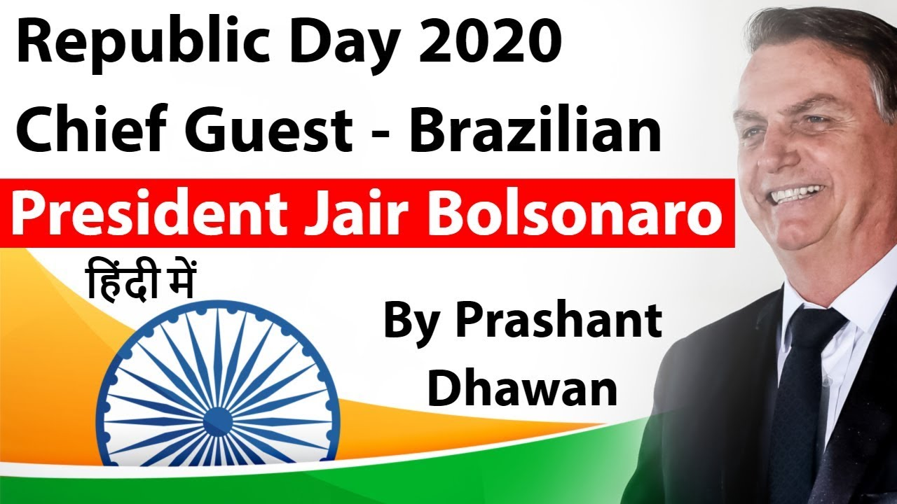 Image result for Chief Guest of Republic Day 2020