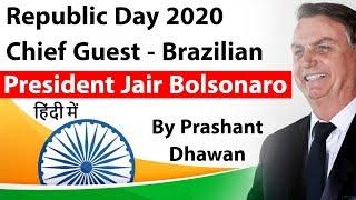 Republic Day 2020 Chief Guest - Brazilian President Jair Bolsonaro Current Affiars 2019 #UPSC