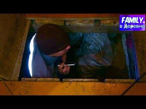 VLOG:Опустили в Погреб Картошку 20 мешков и Морковку НАШИ БУДНИ Family в Деревне