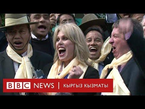 Би-Би-Си ТВ жаңылыктары