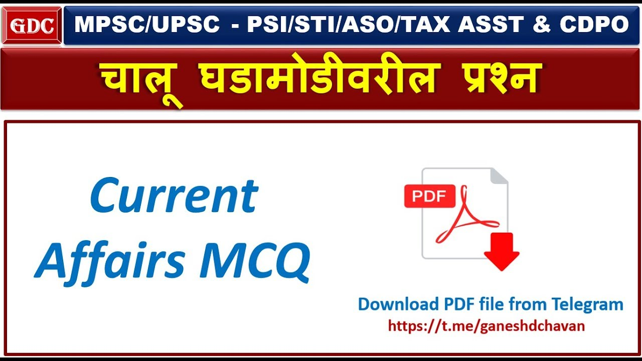 Mpsc Current Affairs In Marathi Pdf