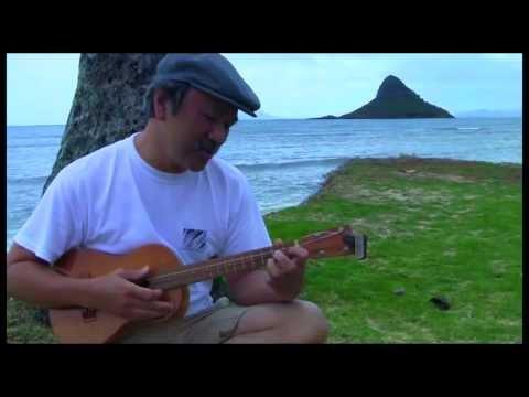 Ku'u Home o Kahalu'u (Olomana ukulele cover)