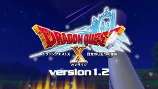 Wii用ソフト『ドラゴンクエストX 目覚めし五つの種族 オンライン』の大...