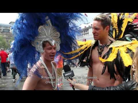 знакомство геев в лондоне