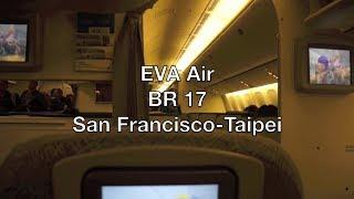 eva air boeing 777 300er elite class flight report br 17 san francisco to taipei