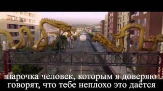 Славные парни 2016 (русский) трейлер на русском / Nice guys red band trailer russian