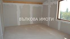 Къща ново строителство, гр. Стара Загора