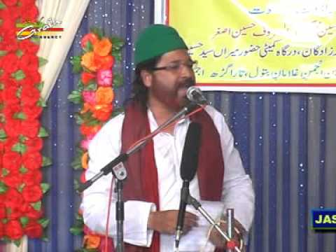 Sajid Husain Sajid | Jashn-e-Meeran XII | Taragarh Ajmer India | Grafh Agency Lucknow