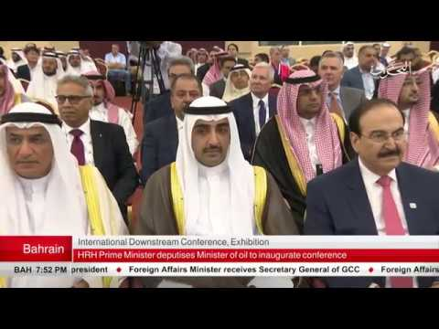 Opening Ceremony of 1st Gulf Downstream International Conference & Exhibition, Bahrain, October 2018