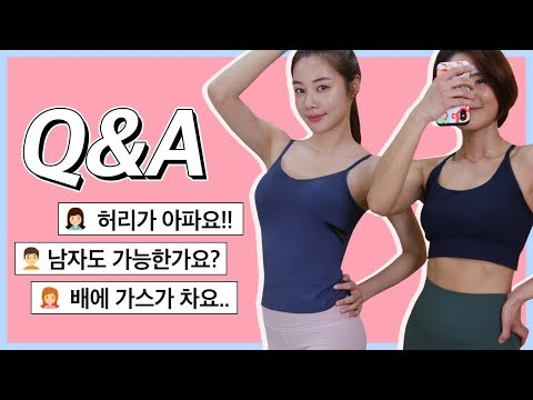 questions-answered-#workout-comments-🔍