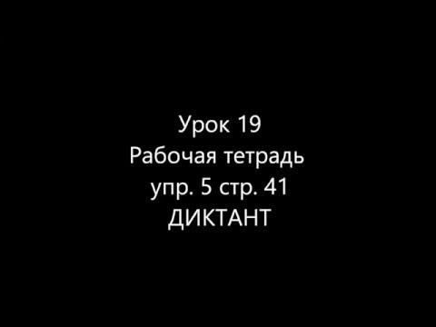 DIY К ШКОЛЕ♦ДЕЛАЕМ ОБЛОЖКИ ДЛЯ ТЕТРАДЕЙ