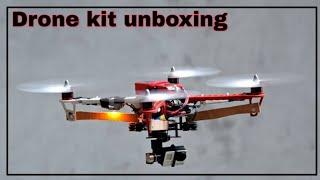Drone ka saman kharid ne se phle ye wala video jarur dekhe.. drone kit unboxing.