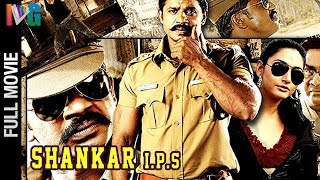 Shankar IPS Hindi Full Movie | Vijay | Catherine Tresa | Ragini Dwivedi | Indian Video Guru