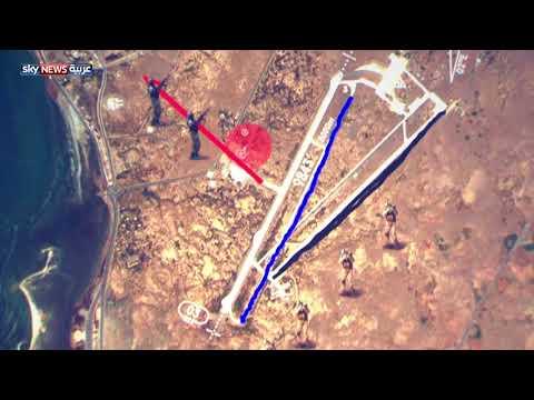 بالخريطة التفصيلية.. تعرف على #مطار_الحديدة  - نشر قبل 6 ساعة