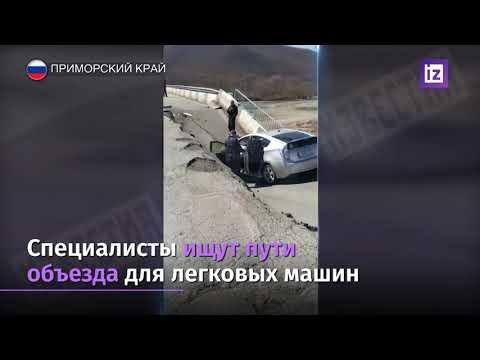 Обрушение моста попало на видео