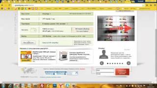 Работа в интернете.  Как пользоваться Тизерной рекламой заработок без вложений работа дома