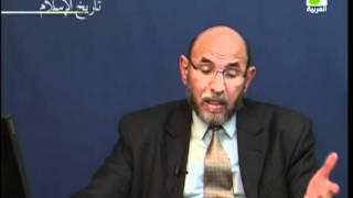 تاريخ الإسلام - الحلقة رقم 32