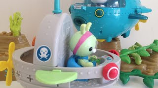 The Octonauts And The Gup F