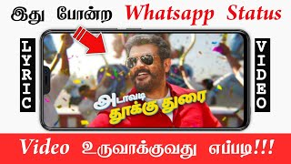 How To Make Whatsapp Status Lyric Video In Tamil 2019