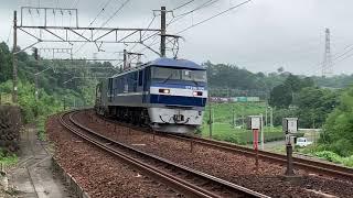 2019/6/29 G20の影響で日中運行のスーパーレールカーゴ9050レ(50レ)とカナキク東峰踏切での貨物列車