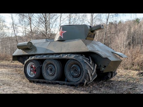 Самодельный индивидуальный танк