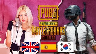 Alan Walker, Sabrina Carpenter & Farruko - On My Way (BATTLEGROUNDS 배틀그라운드 배그 PUBG 모바일) Mélodi Park