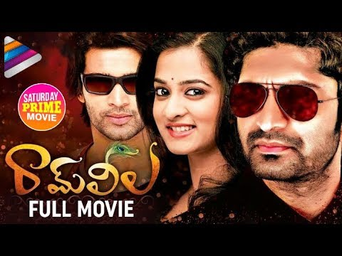 Ram Leela Telugu Full Movie | Havish | Nanditha | Saturday Prime Movie | Telugu Filmnagar