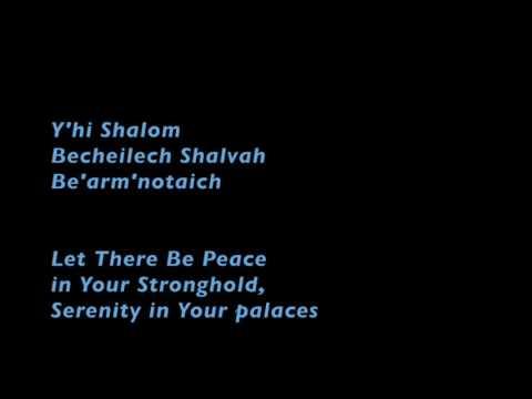 Y'hi Shalom